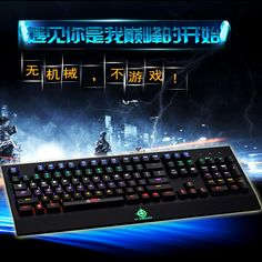 67.49$  Watch now - http://alimgb.worldwells.pw/go.php?t=32745578609 - The wielder of Internet cafes game CF lol Keyboard Black shaft Kaiwa monochromatic light mixing colorful blue shaft mechanical k