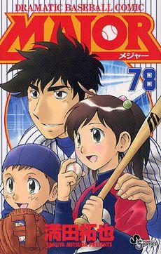 japanese baseball | Tumblr
