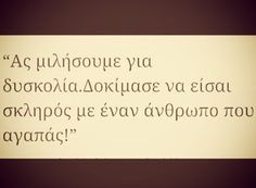 👌 Greek Quotes, Messages, Words, Life, Text Posts, Text Conversations, Horse