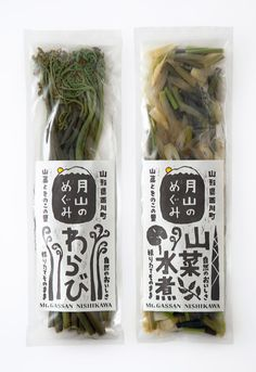Gassan no Megumi - packaging by Akaoni Design #japanesedesign #japanesepackaging #packaging