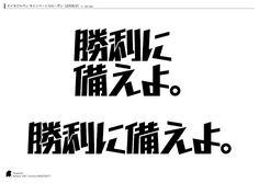 """Kentaro """"ANI"""" Fujimoto"""