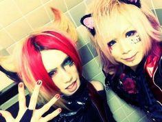 Kousukë. Haruya. Canival. Omg Haruya-chan looks so cute with these nekomimi *^*