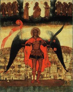 City of Archangel Michael with other angels and saints, Russian icon, 1741