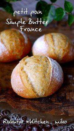 バター風味のフランスパン生地*HB手捏ね ※8:2…ディナーロール風味
