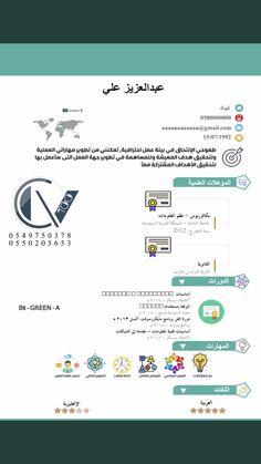 Free Cv Template Word, Templates, Cv Design, Resume, Words, Stencils, Design Resume, Vorlage, Models