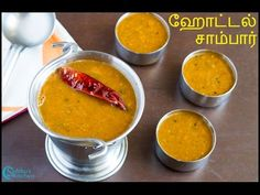 I always wonder the taste of hotel Sambar, it is surely a bit different from our usual sambar which we prepare in home. I have tried many permutations and combinations and finally arrived at the below recipe for the Sambar whichIbelieve being followed in the Chennai hotels. Servings 4 Preparation Time 5 mins Cooking Time...Read More