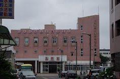 署立澎湖醫院   - Magong Taiwan