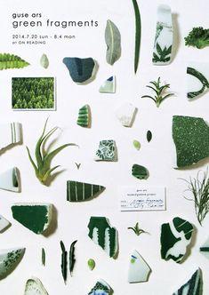 tessons de céramique et végétaux, Guse Ars, Takahiro Murahashi & Satomi Iwase, vert-blanc