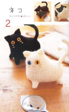 Crochet Amigurumi free pattern cat http://crochetpedia.blogspot.com/2013/04/amigurumi-animal-patterns.html