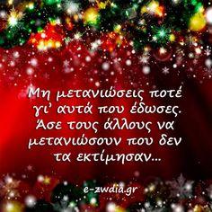 Motto, True Love, Christmas Tree, Holiday Decor, Quotes, Real Love, Teal Christmas Tree, Quotations, Xmas Trees