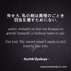 Learn Japanese phrases from Bleach manga/anime: http://japanesetest4you.com/learn-japanese-phrases-bleach-part-4/