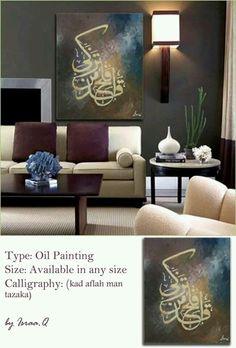 Ayat Al Kursi Arabic Calligraphy Wall Sticker A Square
