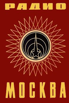 Logo of the international radio station of the USSR, Radio Moscow.