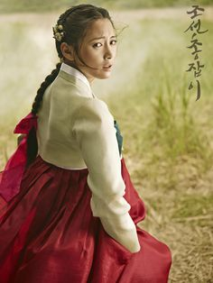 Gunman in Joseon (Hangul: 조선 총잡이; RR: Joseon Chongjabi) is a 2014 South Korean television series starring Lee Joon-gi, Nam Sang-mi, Jeon Hye-bin, Han Joo-wan, and Yu Oh-seong. It aired on KBS2 for 22 episodes. 남상미