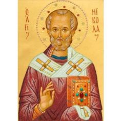 St Nicholas the Wonderworker, $715.00, icon is made by a crushed stone technique. Catalog of St Elisabeth Convent. #catalogofgooddeed #nicholas #wonderworker #icon #stone