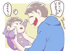 「おそ松さんログ①」/「すわろ」の漫画 [pixiv]