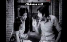 Naan azaikkiren | Achani - http://www.tamilsonglyrics.org/naan-azaikkiren-achani-movie-song-lyrics/ - 1978, Achani, Ilaiyaraaja, P. Susheela, Vaali -  Naan azaikkiren Achaani movie song lyrics. Naan azaikkiren singer is P. Susheela. Naan azaikkiren lyrics written by Vaali.  Song Details of naan azaikkiren from Achaani tamil movie:     Movie Music Lyricist Singer(s) Year   Achaani Ilaiyaraja Vaali P. Susheela 1977     Naan azaikkiren lyrics in... -