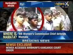 Breaking News: Brinda Karat slams Mamata Banerjee over Birbhum Gangrape - NewsX