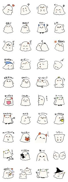 The sticker which can be used daily. Emoji Drawings, Cute Animal Drawings Kawaii, Cute Easy Drawings, Kawaii Drawings, Funny Doodles, Kawaii Doodles, Cute Doodles, Kawaii Faces, Up Book