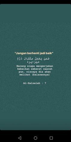 Promise Quotes, Grace Quotes, Poet Quotes, Quran Quotes, Truth Quotes, Life Quotes, Reminder Quotes, Self Reminder, Islamic Inspirational Quotes