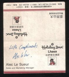 Business card from Lhasa, Tibet (China)