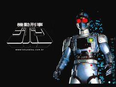 Jiban - O Policial de Aço (1989)