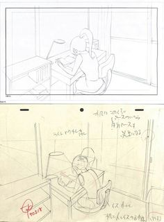 learning how to draw Comic Drawing, Manga Drawing, Drawing Base, Figure Drawing, Perspective Drawing Lessons, Perspective Sketch, Comic Tutorial, Animation Storyboard, Comic Layout