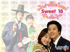 SWEET 18.  Cute Arranged marriage gone right romantic Comedy.