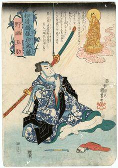 Artist: Utagawa Kuniyoshi  Title:Nozarashi Gosuke, from the series Contest of Hot-blooded Heroes in Bold Patterns (Date moyô kekki kurabe)  Date:1845-46