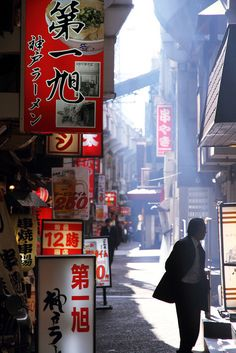 Asian pathway, Kokashita street, Motomachi area, Kobe, by Teruhide Tomori (◠‿◠), via Flickr
