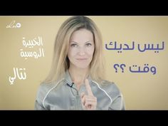 Face Lines, Massage, Flexibility Workout, Healthy Living, Hair Styles, Fitness, Youtube, Exercises, Inspiration