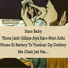 Apna bhi yhi hal h Love Husband Quotes, Best Love Quotes, Romantic Love Quotes, Love Thoughts, Good Thoughts Quotes, Couple Quotes, Girl Quotes, Queen Quotes, Jokes Quotes