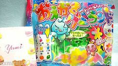 "$2.80   Kracie ""Oekaki Gumi Land ""Popin' Cookin' DIY sweets from JAPAN      ~There are other snacks from Japan, too~  I welcome your requests, too~ ^-^  Have a happy day~ ♪ ^-^"