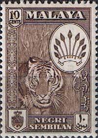 Malaya Negri Sembilan 1957 SG 73 Tiger Fine Mint Scott 67 Other Malay States Stamps HERE
