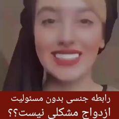 Instagram Egyptian Women Beautiful, Beautiful Women, Instagram, Beauty Women, Fine Women, Stunning Women