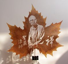 Leaf carving is a kind of handicrafts carved on actual leaves. Leaf carving is actually cutting and removal of the leaf's mesophyll to produce an artwork on a leaf without cutting or removing any veins. They are all by hand. Website:http://chinaiscool.com/