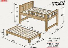 よくあるご質問とご要望 ひのきロフトベッド・ミドルベッド[ヒノキ・ワークス] Bed Measurements, Guest Bed, Raised Beds, Bath Caddy, Bunk Beds, Furniture Design, Loft, Interior Design, Architecture