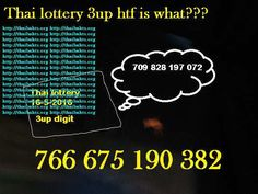 Thai lottery results, thailand lottery result today, thai lotto draw today, thailand lottery complete list chart, thai draw today, thai results