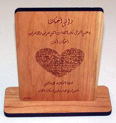 Cherry Wood Award - Laser Engraved - Custom Built in Colorado. Epoxy Resin Wood, Award Display, Custom Christmas Ornaments, Table Signs, Fort Collins, Sign I, Text You, Wood Table, Laser Engraving