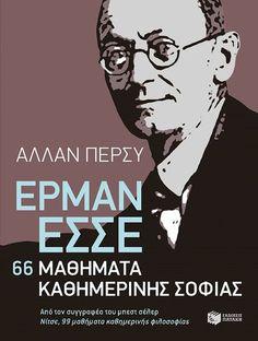 "O Γερμανός συγγραφέας του ""Λύκου της στέπας"" παραδίδει μαθήματα ζωής... «Η ζωή κάθε ανθρώπου είναι ένας δρόμος προς τον εαυτό του, το πρόπ... Greek Quotes, Happy People, I Love Books, Book Lovers, Personal Development, Awakening, Life Is Good, Psychology, Literature"