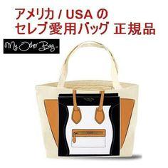 おしゃれ エコトートバッグ ★ セレクトショップレトワールボーテ  Facebookページで毎日商品更新中です  https://www.facebook.com/LEtoileBeaute  ヤフーショッピング http://store.shopping.yahoo.co.jp/beautejapan2/carryall-madison-black-tan-grande.html  #レトワールボーテ #fashion #ヤフーショッピング #コーデ #yahooshopping #トートバッグ #エコバッグ #マイアザーバッグ #iphoneケース #ショッピングバック #セリーヌ #レジカゴ