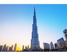 Best Deal for Top of Burj Khalifa
