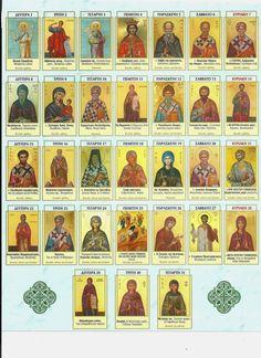Orthodox Christian Education: 40 Days of Christmas Saints