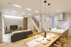 Japanese Interior Design, Home Interior Design, Muji Home, Muji Style, Minimal Home, Small House Design, Luxury Living, Decoration, Living Room Designs
