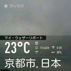 梅雨みたい。。。
