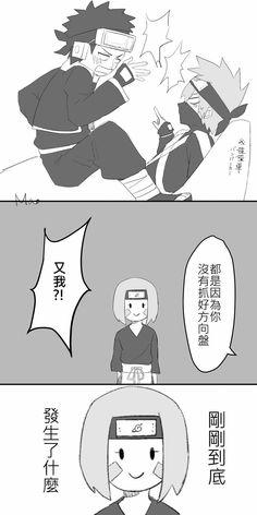 Naruto Uzumaki Shippuden, Naruto Kakashi, Naruto Akatsuki Funny, Comic Naruto, Naruto Clans, Funny Naruto Memes, Naruto Anime, Naruto Cute, Manga Anime