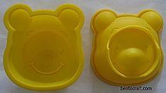 Pooh Cake / Jelly Mould (Medium)