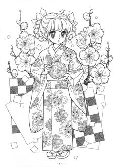 Adult Coloring Pages, Coloring Book Art, Cute Coloring Pages, Disney Coloring Pages, Animal Coloring Pages, Coloring Sheets, Lineart Anime, Japanese Drawings, Princess Coloring