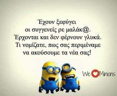 Funny Greek Quotes, Greek Memes, Very Funny Images, Funny Photos, We Love Minions, Gym Humor, Just For Laughs, Fun Facts, Laughter