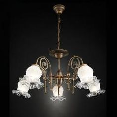 Tuscanor - Traditional Ceiling Light - TUSLU 1716/5